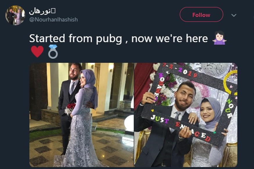 PUBG Made Two People Fall in Love