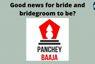 Panchey Baaja application