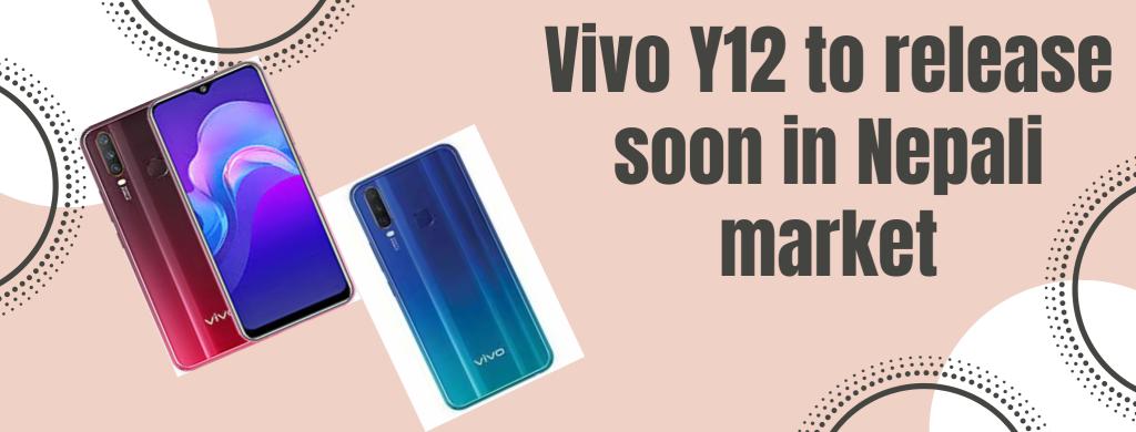 VIVO Y12 2020 Soon release